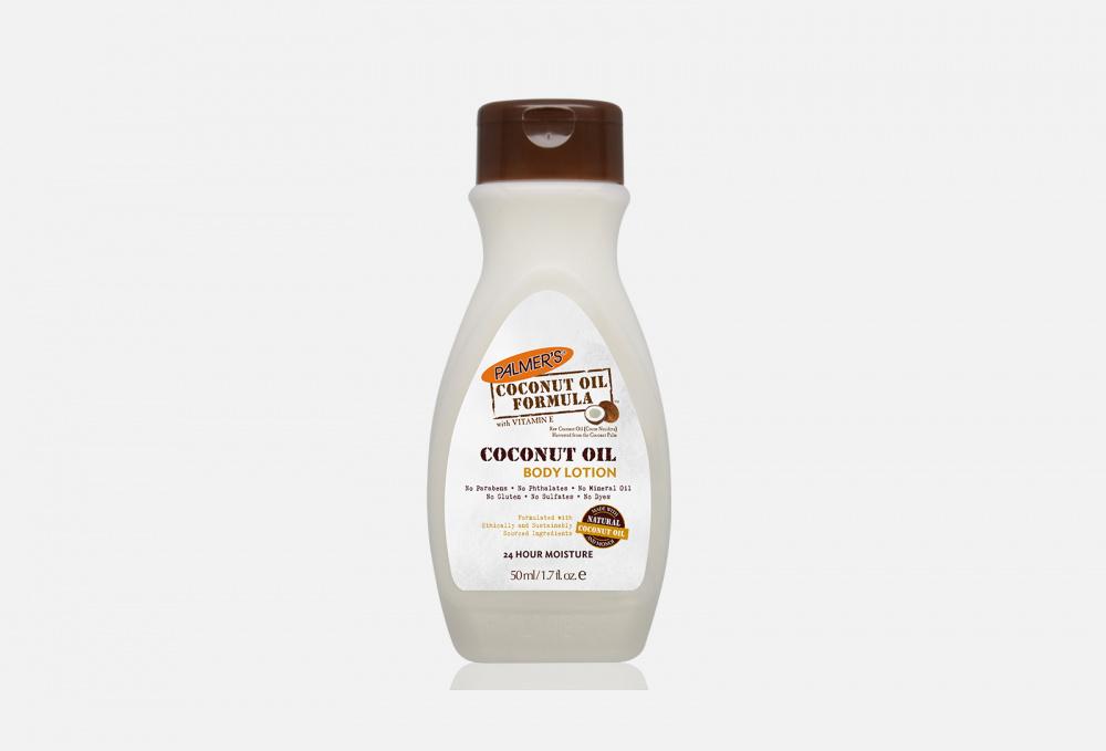 Купить Лосьон для кожи увлажняющий с маслом кокоса и витамином Е, PALMER'S