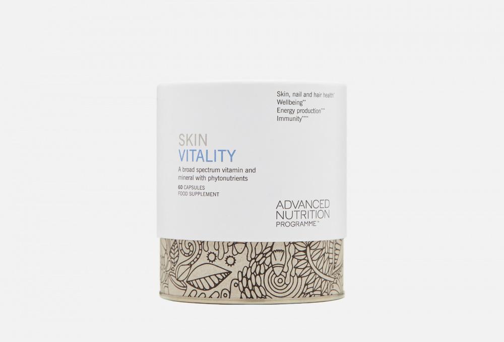 Биологически активный комплекс ADVANCED NUTRITION PROGRAMME Skin Vitality 60 мл недорого