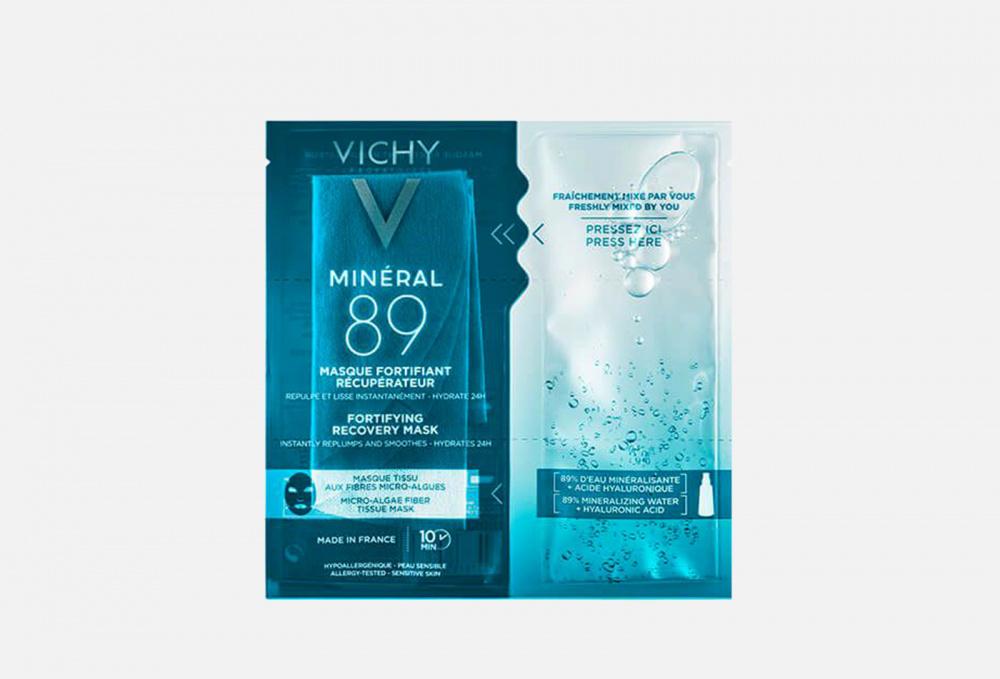 Фото - Экспресс-маска на тканевой основе из микроводорослей VICHY Mineral 89 29 мл восстанавливающий и укрепляющий уход для кожи вокруг глаз vichy vichy mineral 89 15 мл