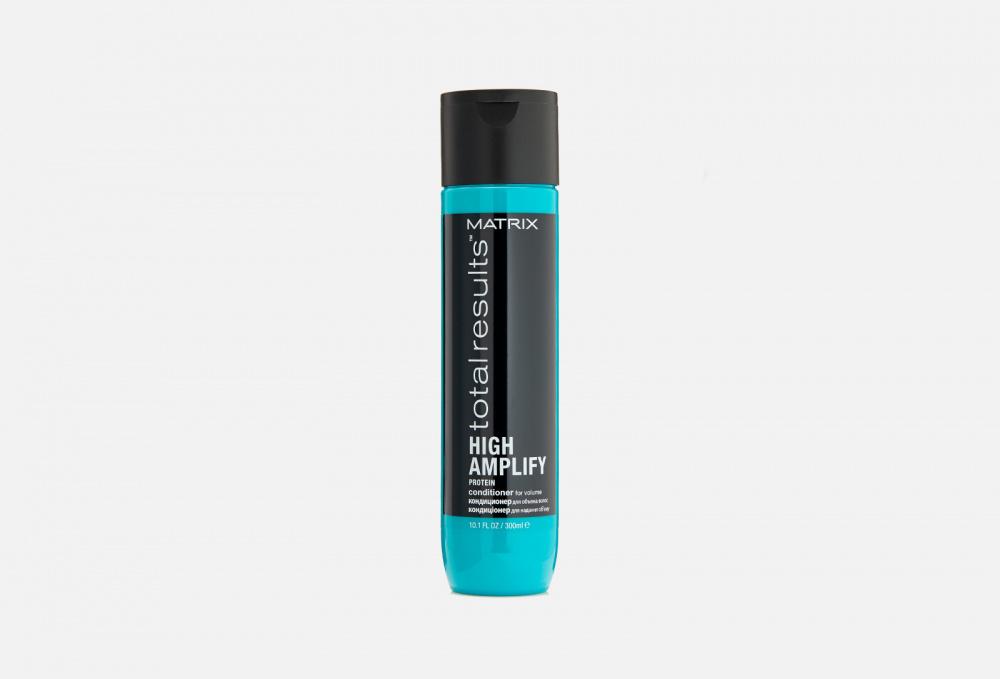 Кондиционер для объема волос MATRIX High Amplify 300 мл