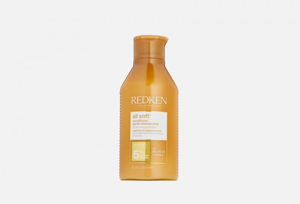 Фото - Кондиционер для питания и смягчения волос REDKEN Conditioner All Soft 300 мл шампунь для волос redken all soft 300 мл
