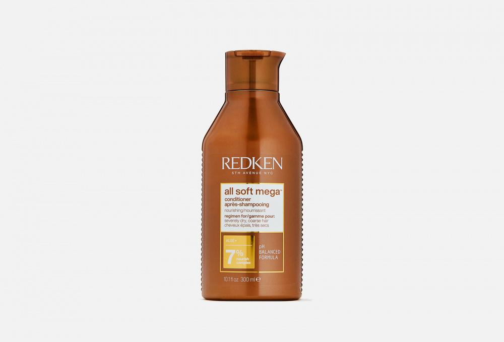 Фото - Кондиционер для очищения, питания и смягчения очень сухих и ломких волос REDKEN Conditioner All Soft Mega 300 мл шампунь для волос redken all soft 300 мл