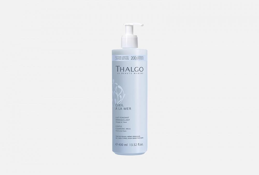 Очищающее молочко для лица THALGO Gentle Cleansing Milk 400 мл