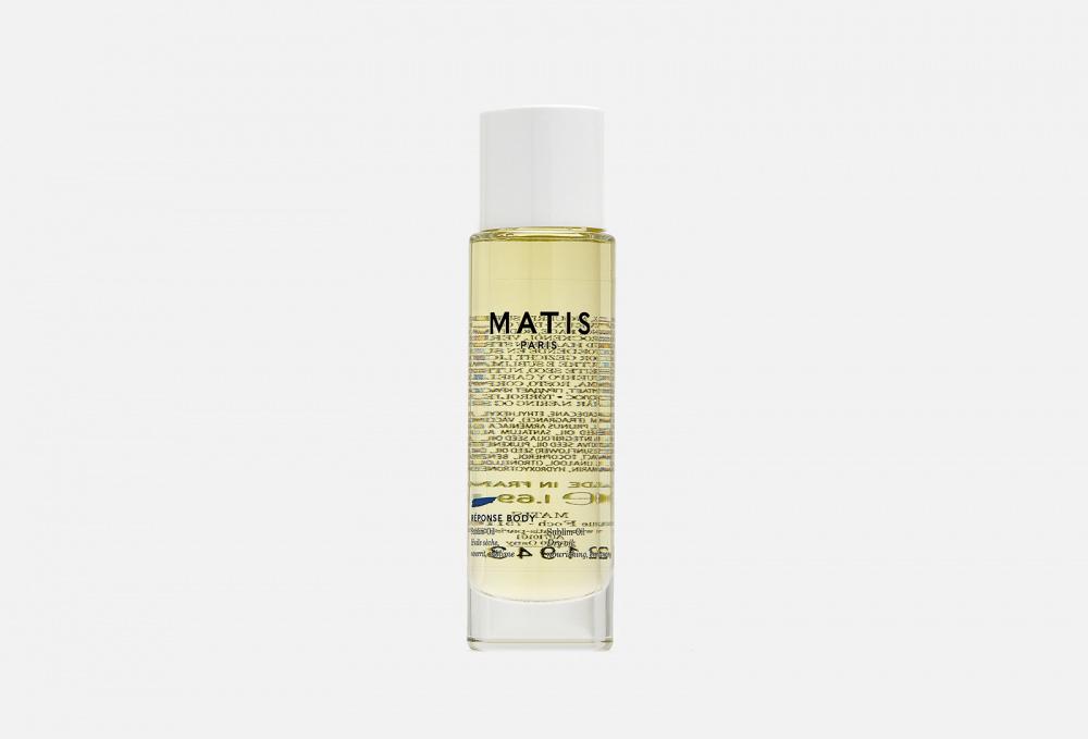 Сухое масло для лица, тела и волос MATIS Reponse Body 50 мл