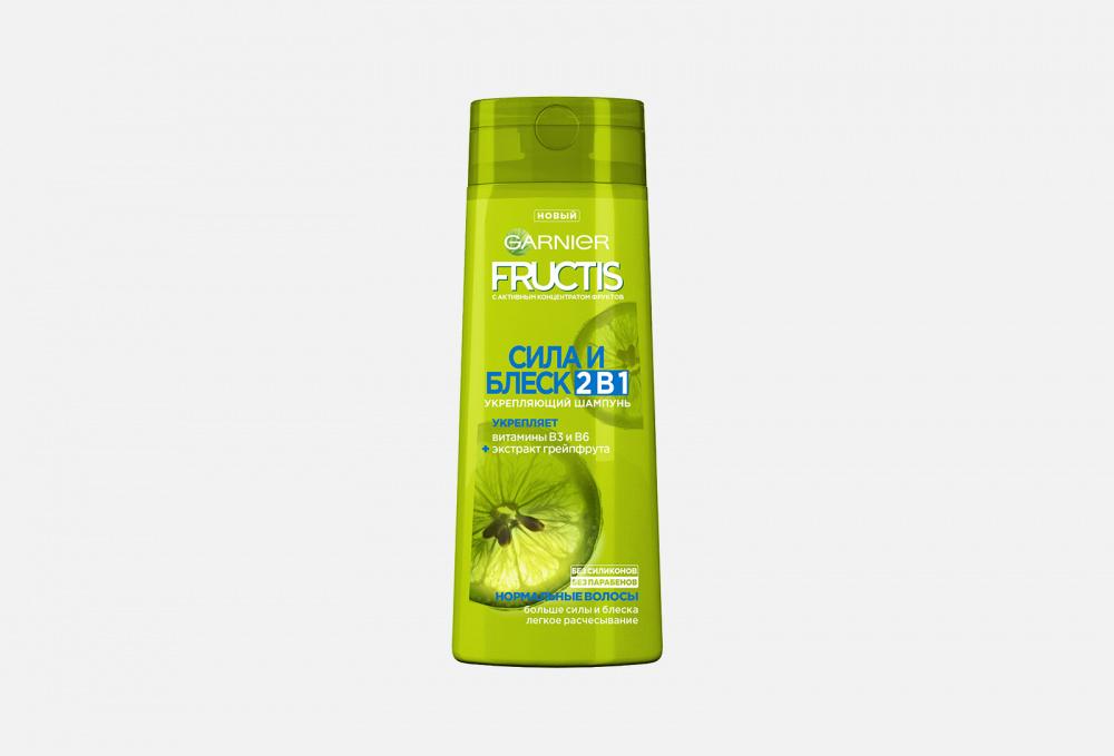 Шампунь укрепляющий, для нормальных волос GARNIER Fructis Сила И Блеск 400 мл