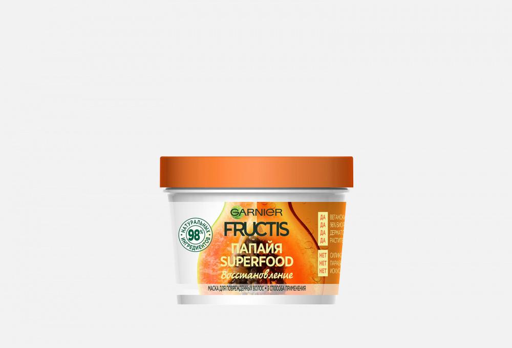 Фото - Восстанавливающая маска 3в1 для поврежденных волос GARNIER Superfood Папайя 390 мл витэкс fruit therapy маска 3 в 1 восстанавливающая для сухих и поврежденных волос папайя масло амлы 450 мл