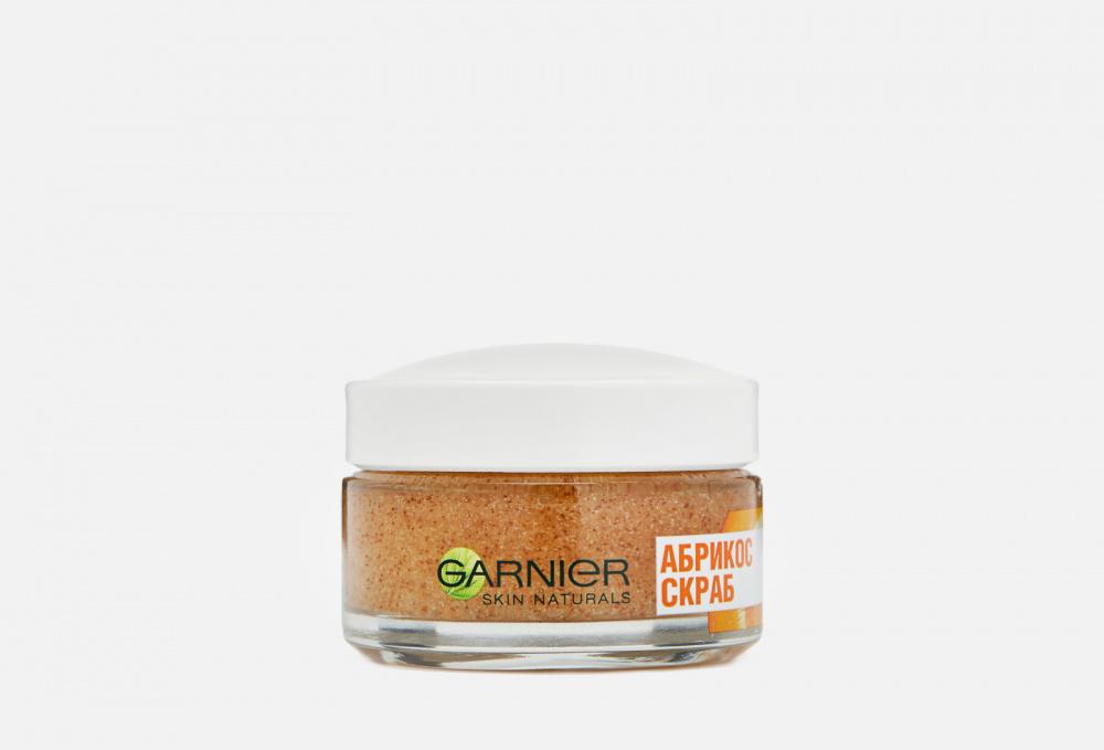 Фото - Очищающий скраб для лица, придающий сияние кожи GARNIER Skin Naturals Абрикос 50 мл очищающий гель скраб для лица придающий сияние nordic c [valo] 125мл