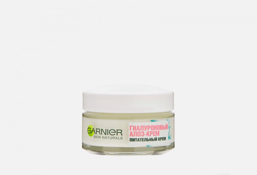 Фото - Гиалуроновый алоэ-крем для сухой и чувствительной кожи увлажняющий GARNIER Skin Naturals 50 мл дневной увлажняющий гель для лица garnier skin naturals алоэ для нормальной кожи 50 мл