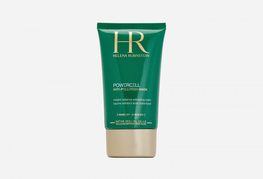 helena rubinstein powercell skinmunity cream Очищающая маска для лица HELENA RUBINSTEIN Powercell Anti Pollution Mask 100 мл