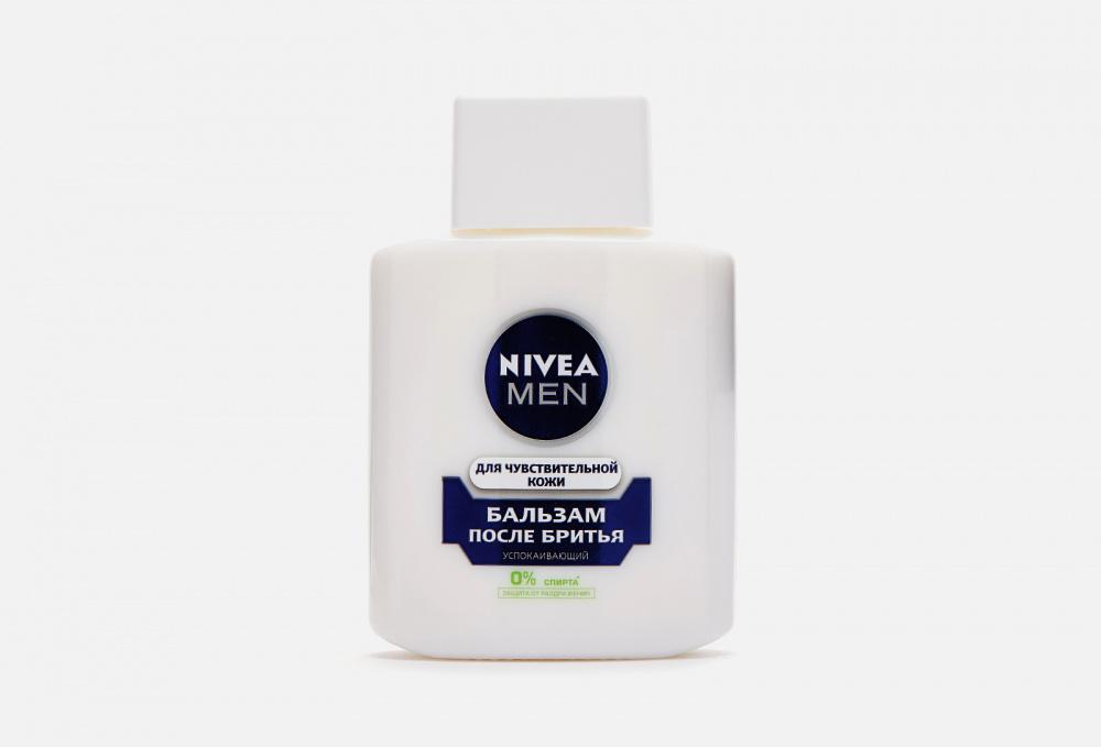 Успокаивающий бальзам после бритья для чувствительной кожи, без содержания спирта NIVEA Men 100 мл бальзам после бритья охлаждающий для чувствительной кожи без содержания спирта nivea men 100 мл