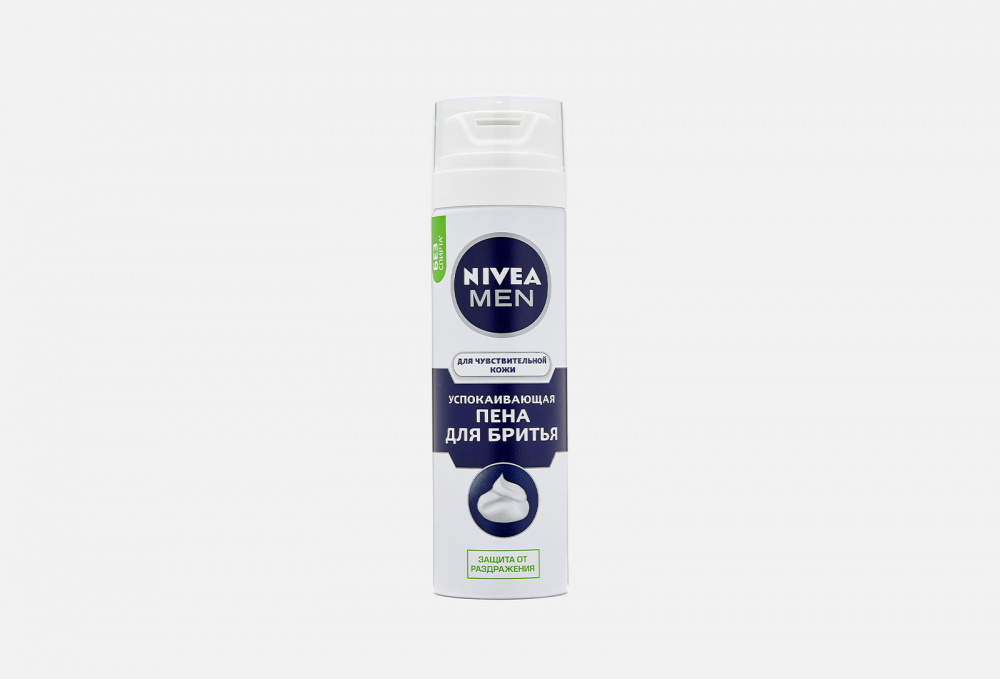 Пена для бритья успокаивающая для чувствительной кожи, без содержания спирта NIVEA Men 200 мл бальзам после бритья охлаждающий для чувствительной кожи без содержания спирта nivea men 100 мл