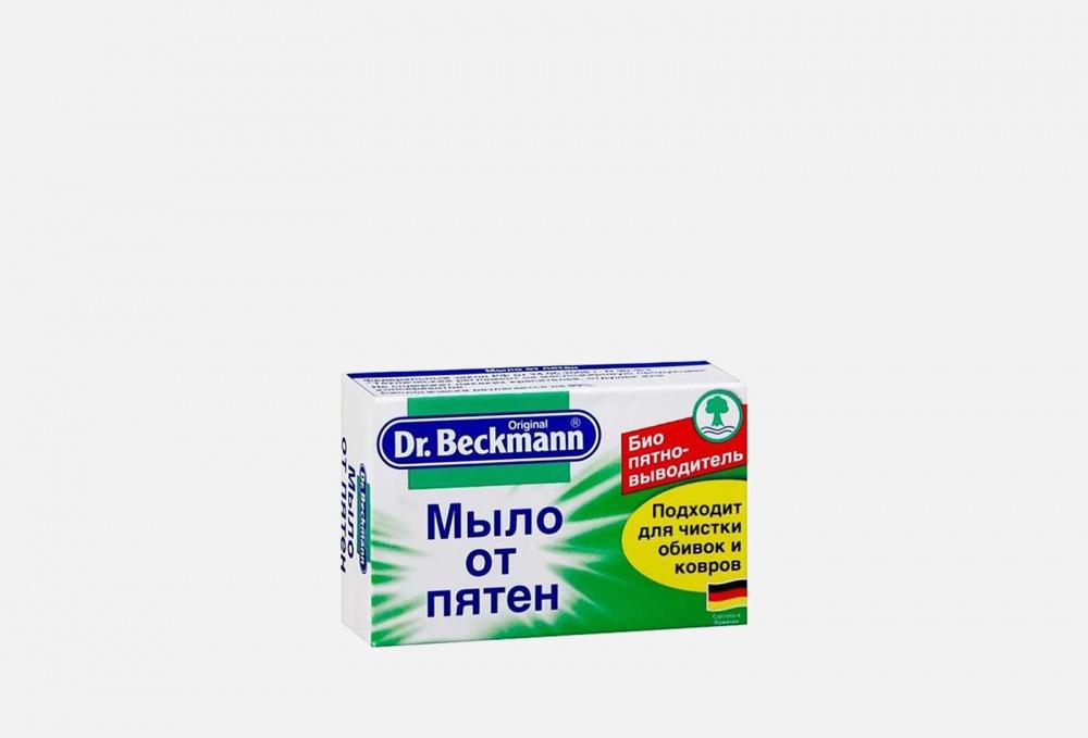 Мыло DR BECKMANN От Пятен 100 мл