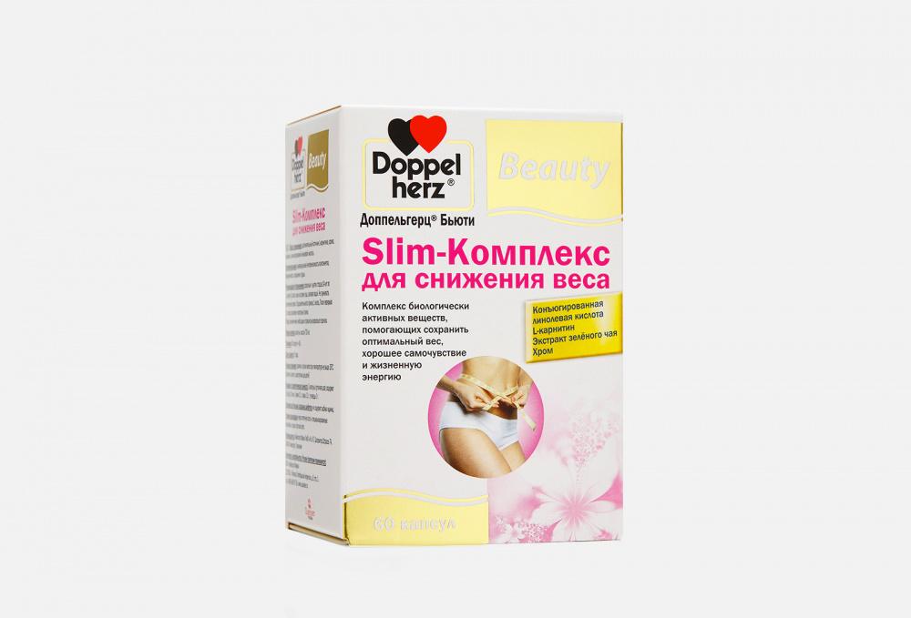 Фото - Slim-Комплекс для снижения веса DOPPELHERZ Beauty 60 мл биологически активный комплекс advanced nutrition programme skin vitality 60 мл