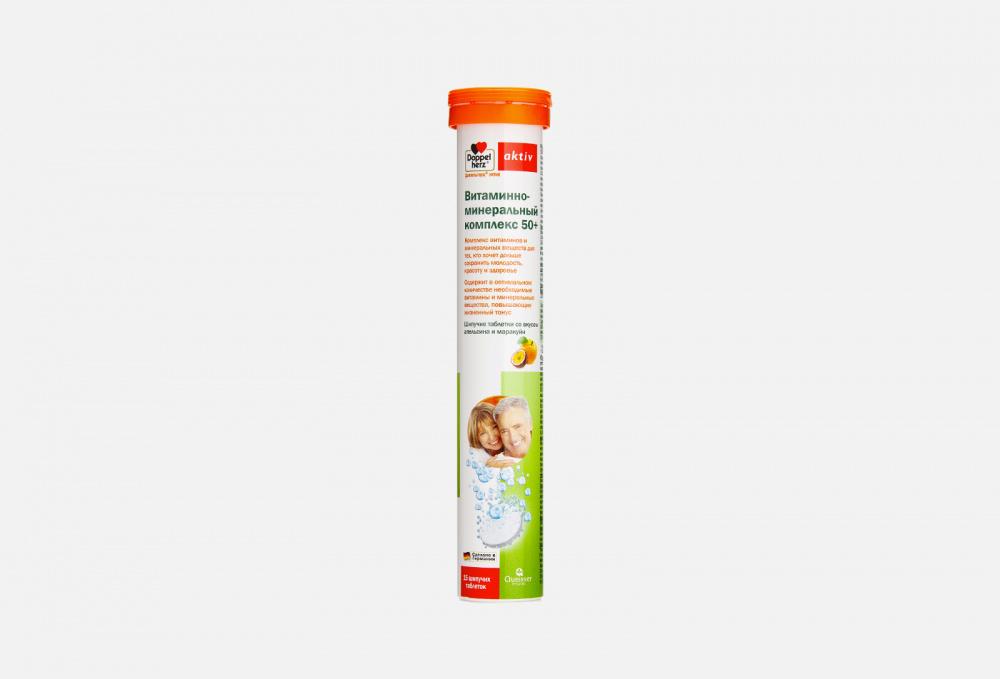 Фото - Витаминно-минеральный комплекс 50+ DOPPELHERZ Activ 15 мл биологически активная добавка arum vitamin c 75 мл
