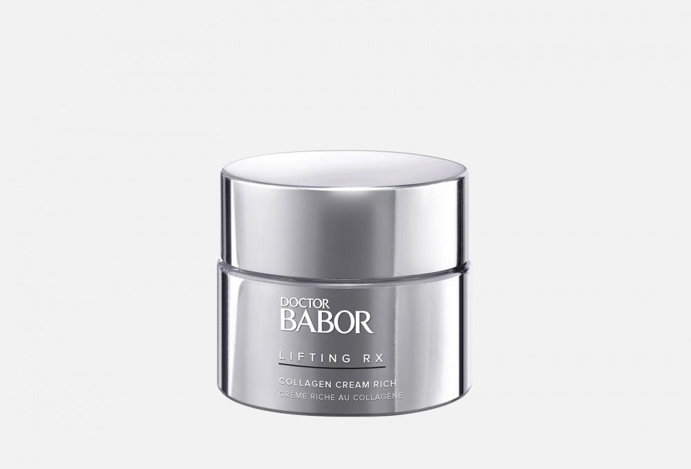 Обогащенный Крем для лица BABOR Lifting Cellular Collagen Booster 50 мл крем для лица babor mimical control cream 50 мл