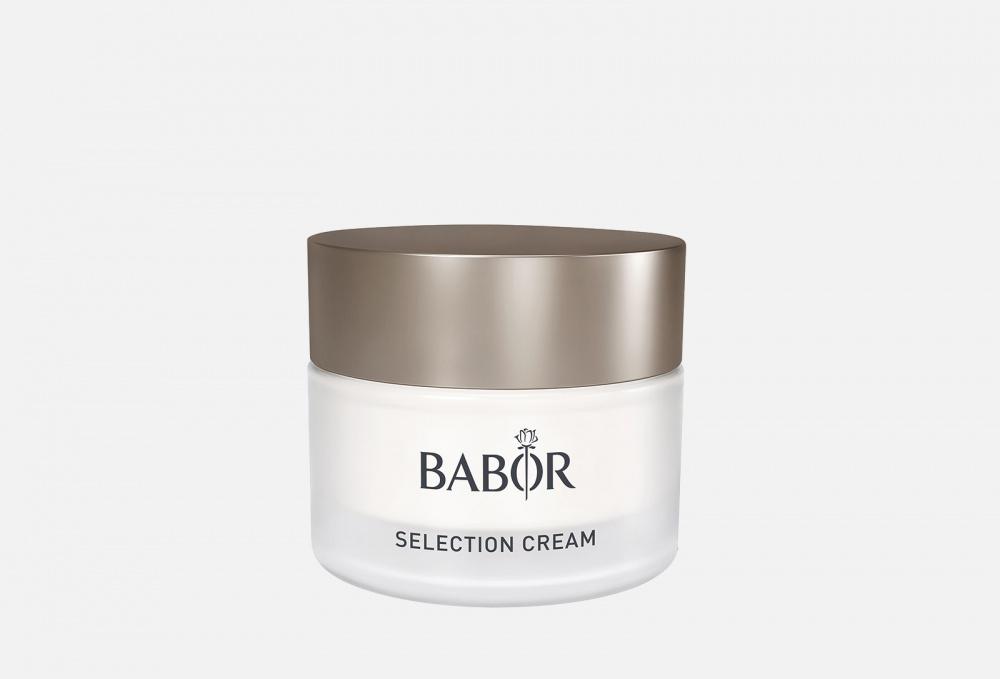 Крем для лица BABOR Selection 50 мл крем для лица babor mimical control cream 50 мл