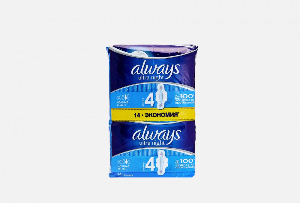 Гигиенические прокладки,14 шт ALWAYS Ultra Night 14 мл прокладки гигиенические always ultra night duo 14шт