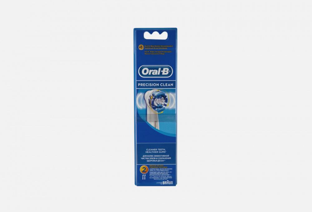 Насадка для электрических зубных щеток 2шт. ORAL-B Precision Clean Eb20