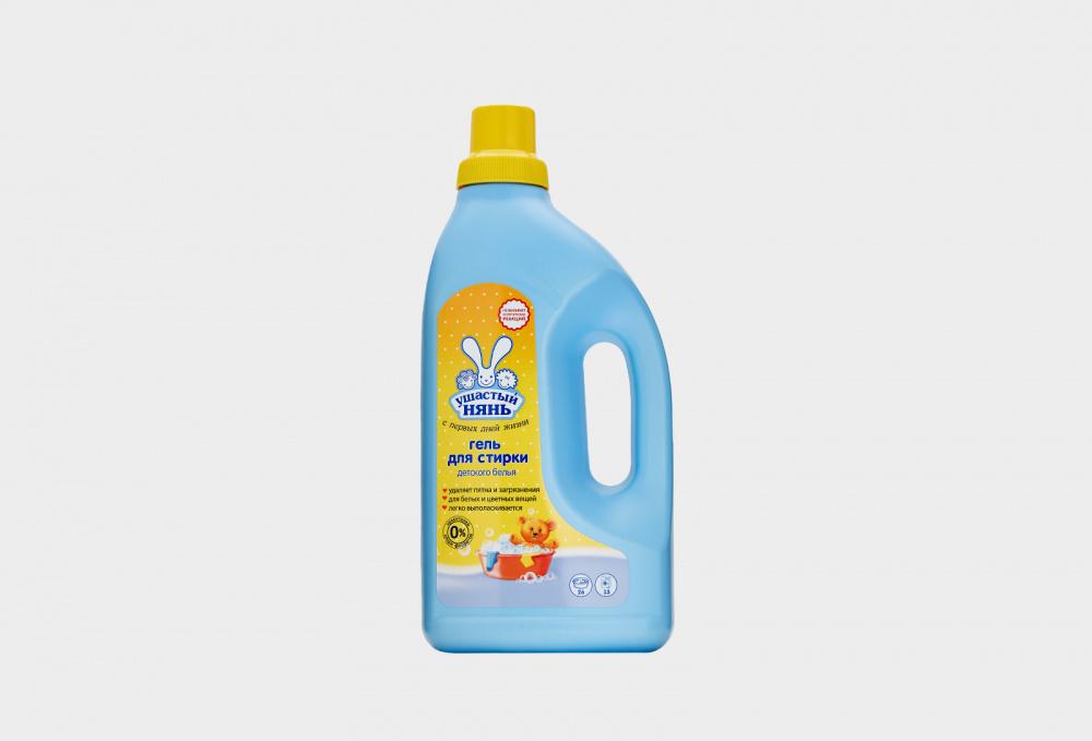 Жидкое средство для стирки без красителей УШАСТЫЙ НЯНЬ Laundry Detergent 1200 мл