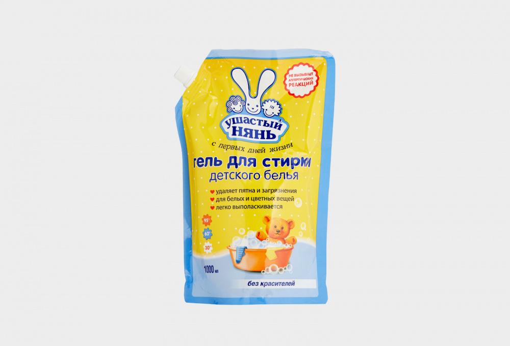 Жидкое средство для стирки УШАСТЫЙ НЯНЬ Laundry Detergent 1000 мл