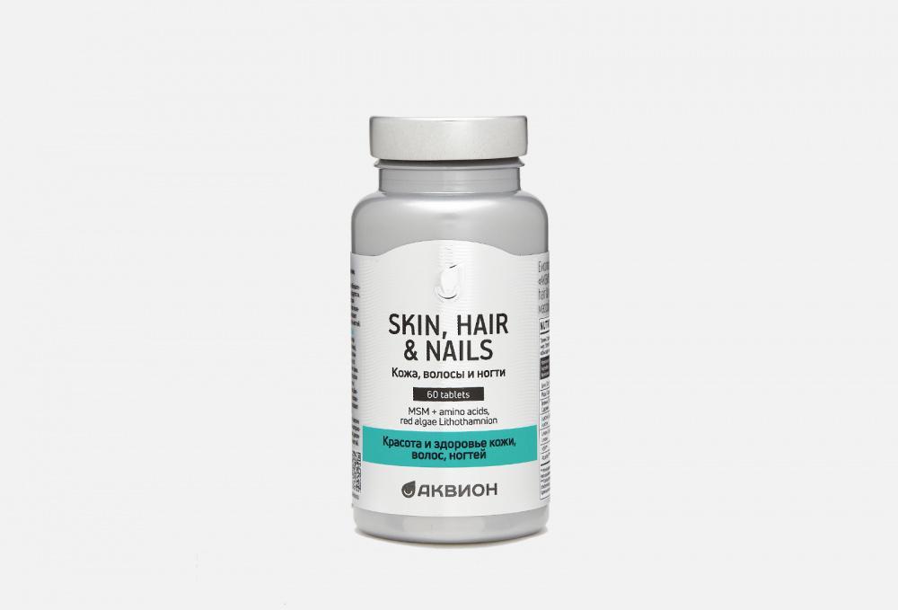 Фото - Биологически активная добавка для красоты и здоровья кожи, волос и ногтей АКВИОН Skin, Hair & Nails 60 мл биологически активный комплекс advanced nutrition programme skin vitality 60 мл