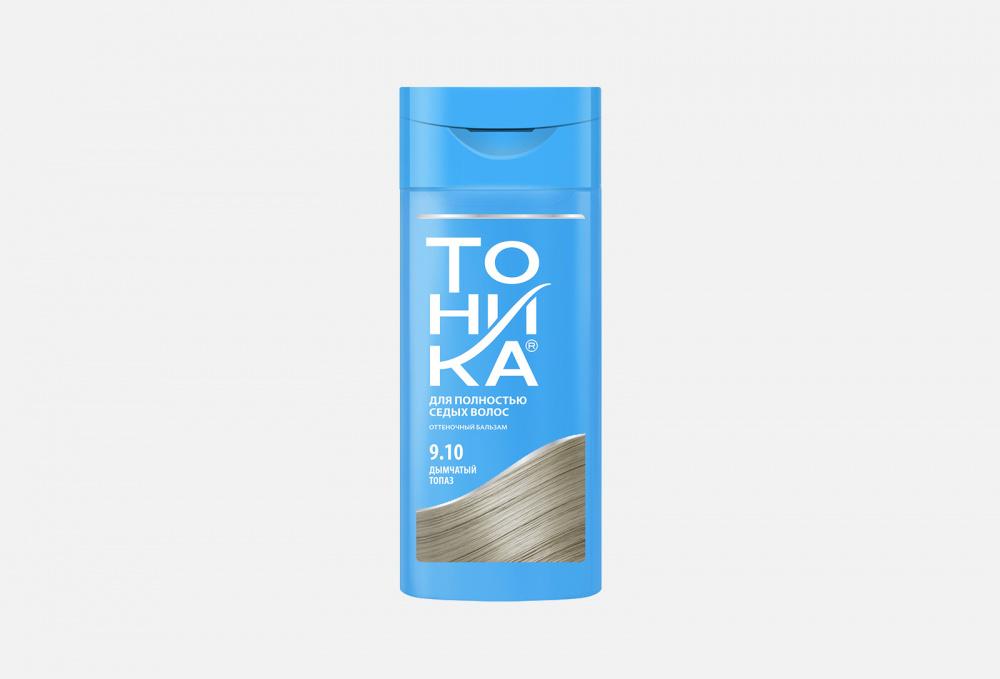 Оттеночный бальзам ТОНИКА Дымчатый Топаз 150 мл