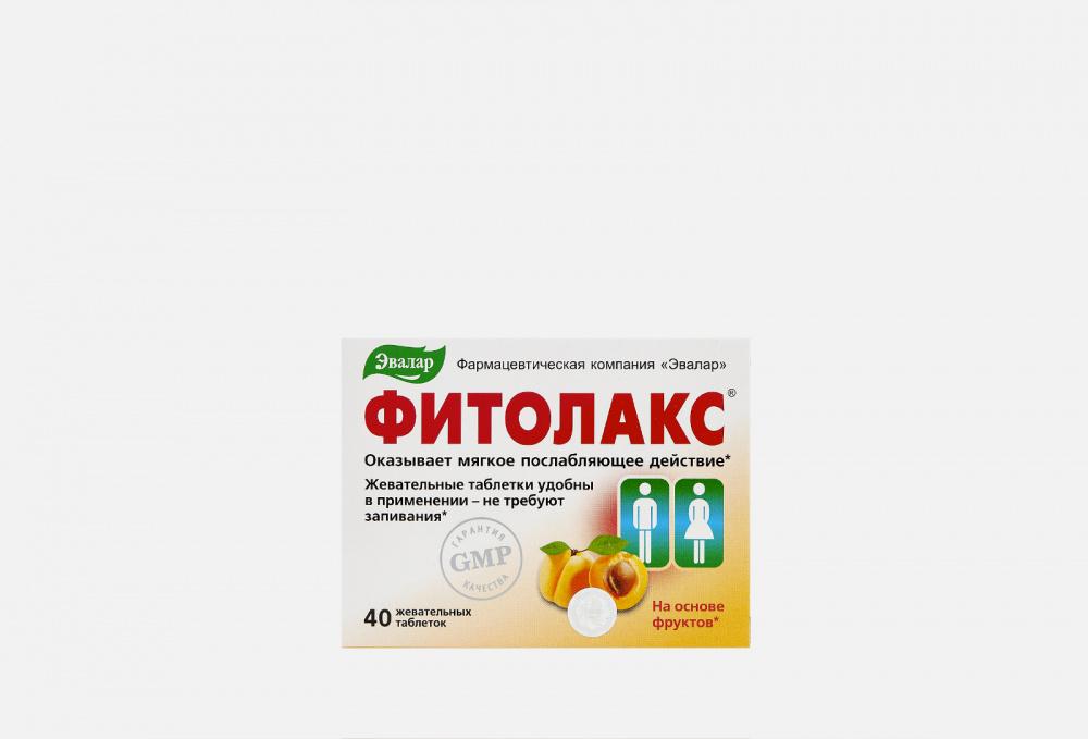 Таблетки жевательные ЭВАЛАР Фитолакс 40 мл фитолакс тбл 0 5г n40