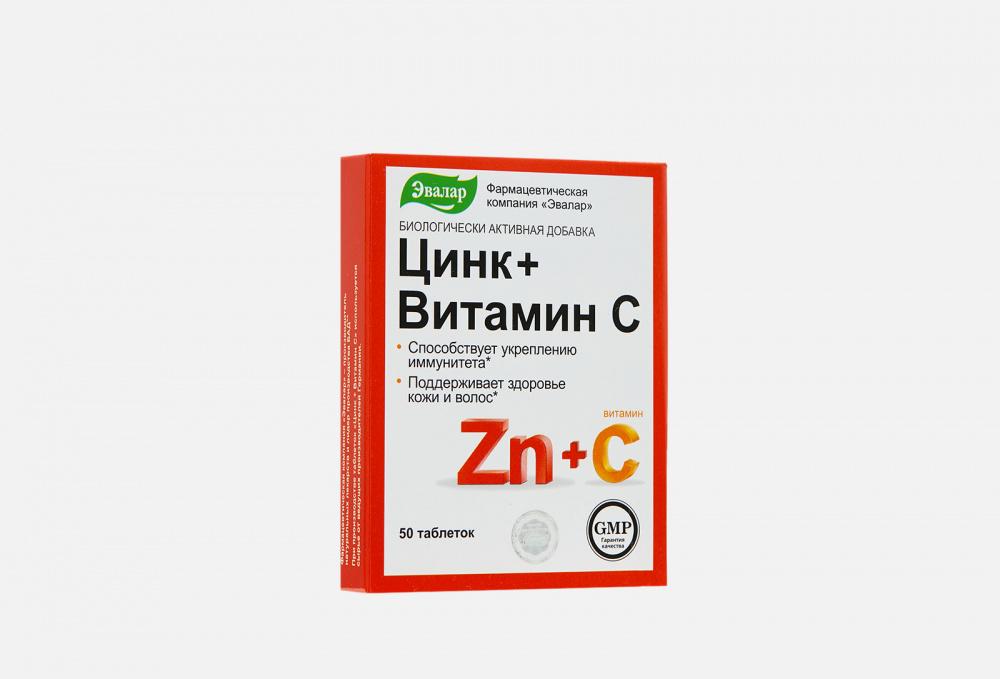 Цинк + Витамин С ЭВАЛАР Для Профилактики Простуды 50 мл