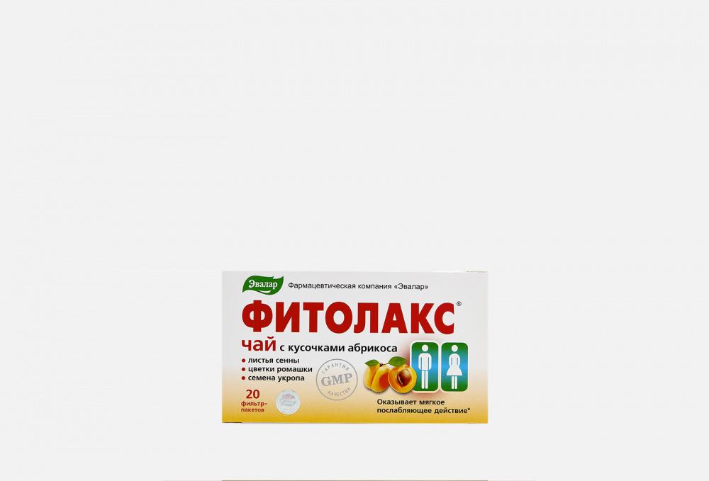 Чай с кусочками абрикоса ЭВАЛАР Фитолакс 20 мл фитолакс тбл 0 5г n40