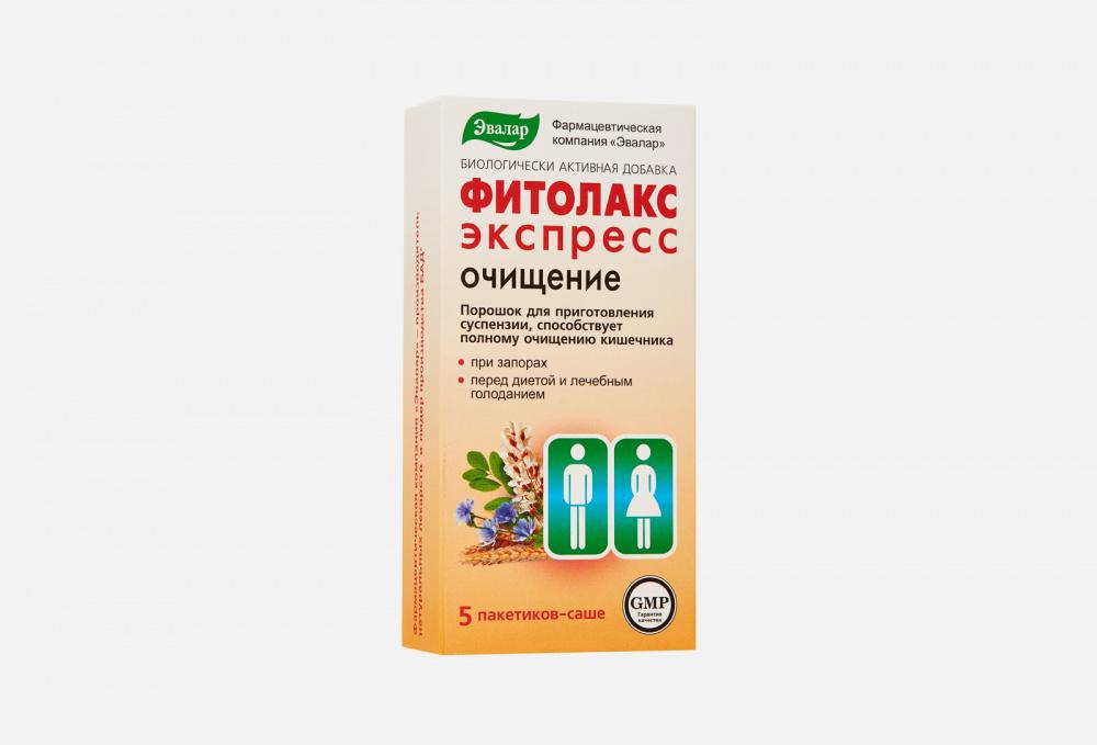 Порошок для приготовления суспензии ЭВАЛАР Фитолакс Экспресс 5 мл фитолакс тбл 0 5г n40