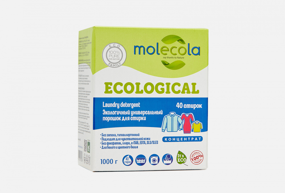 Экологичный универсальный порошок-концентрат для стирки белья MOLECOLA Laundry Detergent 1000 мл