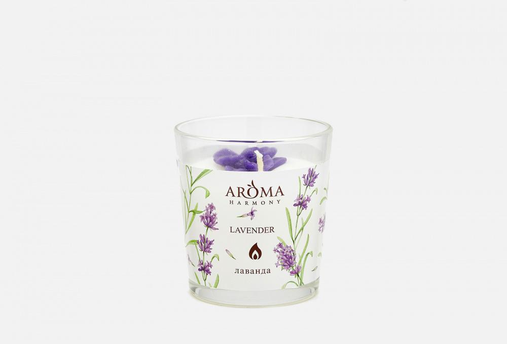 Фото - Ароматическая свеча AROMA HARMONY Lavender 160 мл ароматическая свеча lavender vanilla лаванда и ваниль свеча 680г