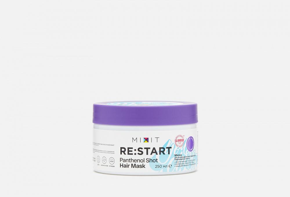 the oozoo маска с ресвератролом для интенсивного лифтинга face in shot mask age cure 1 шт 2 8 мл 27 мл Маска для интенсивного восстановления поврежденных волос MIXIT Re: Start 250 мл