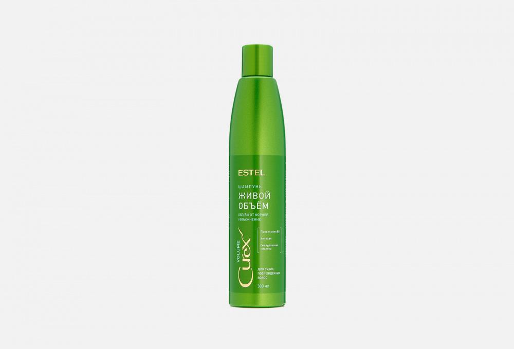 Шампунь Придание объема для сухих и поврежденных волос ESTEL Curex Volume 300 мл