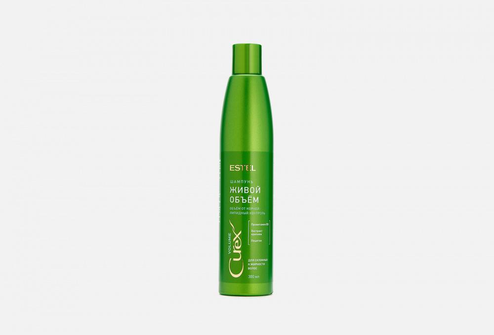 Шампунь для придания объема, для жирных волос ESTEL Curex Volume 300 мл