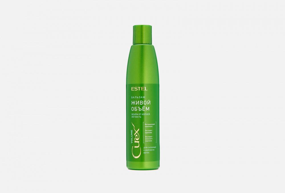 Бальзам Придание объема для жирных волос ESTEL Curex Volume 250 мл
