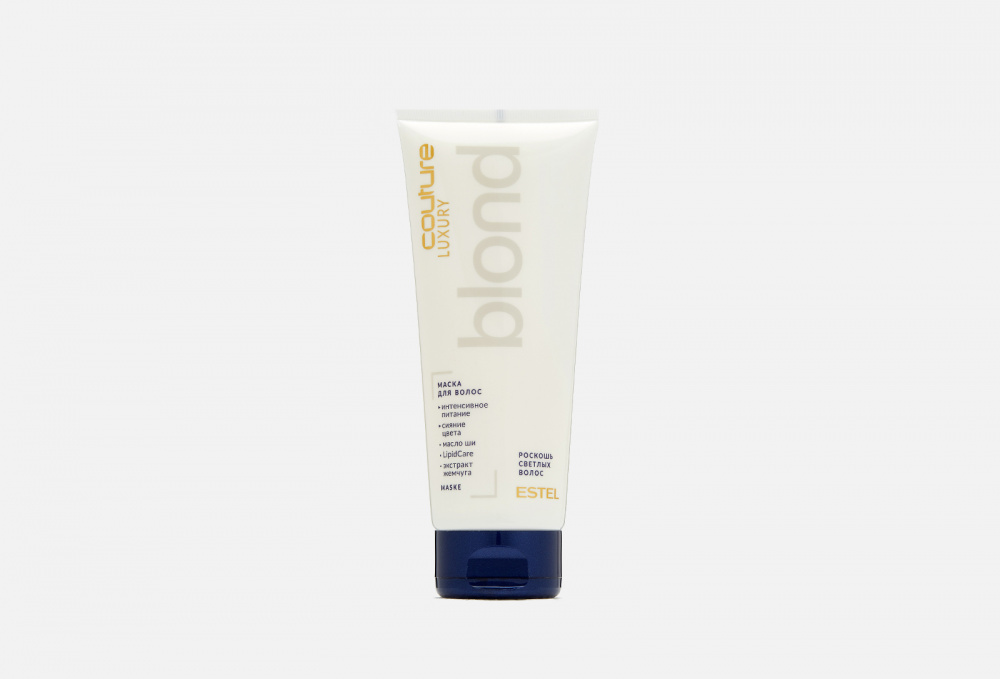 Маска для волос ESTEL PROFESSIONAL Luxury Blond Haute Couture 200 мл недорого