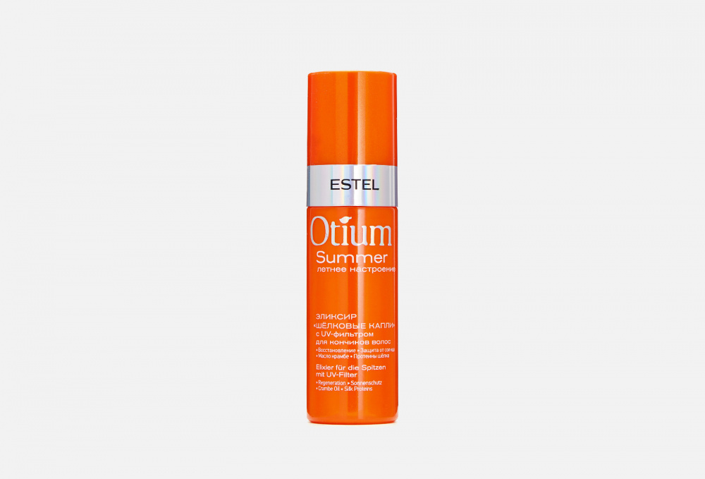 Эликсир Шёлковые капли с uv-фильтром для кончиков волос, ESTEL PROFESSIONAL  - Купить