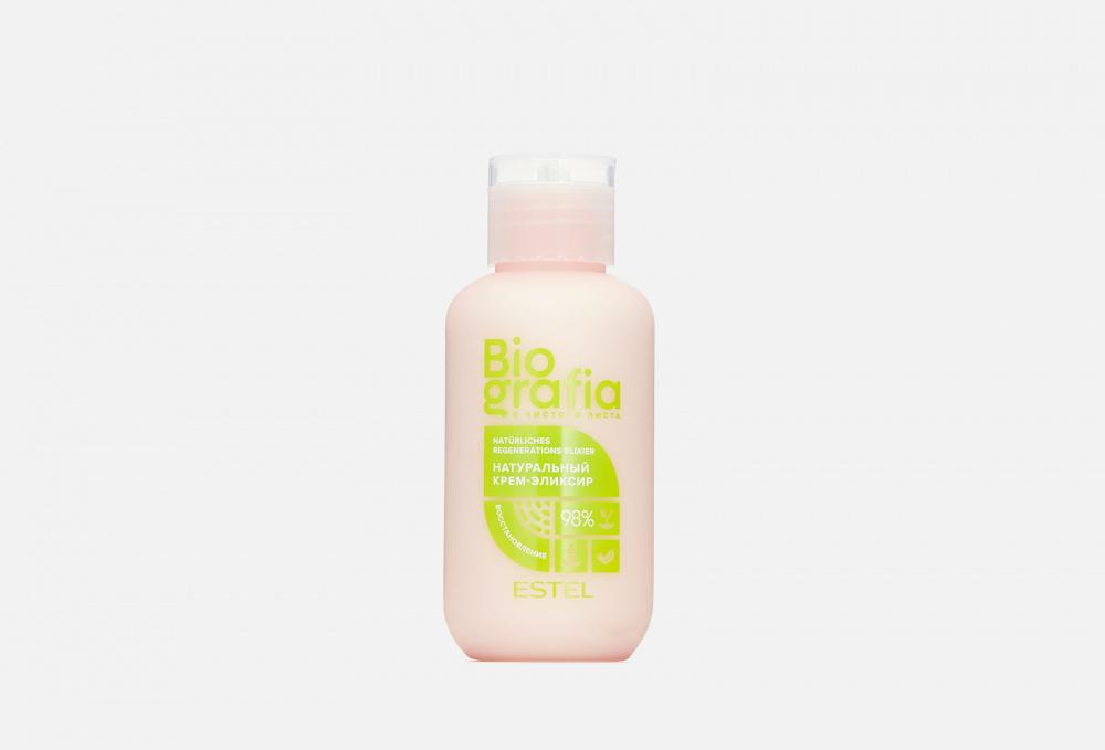 Натуральный крем - эликсир для волос Пролонгированное восстановление ESTEL PROFESSIONAL Biografia 100 мл