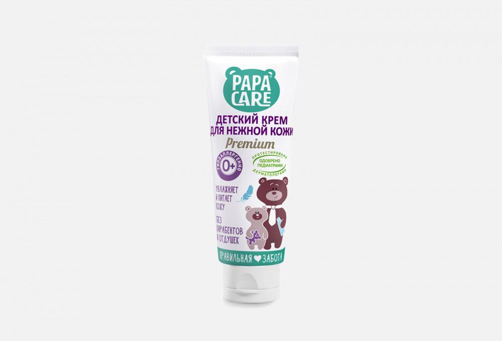 Купить Крем для чувствительной кожи, PAPA CARE