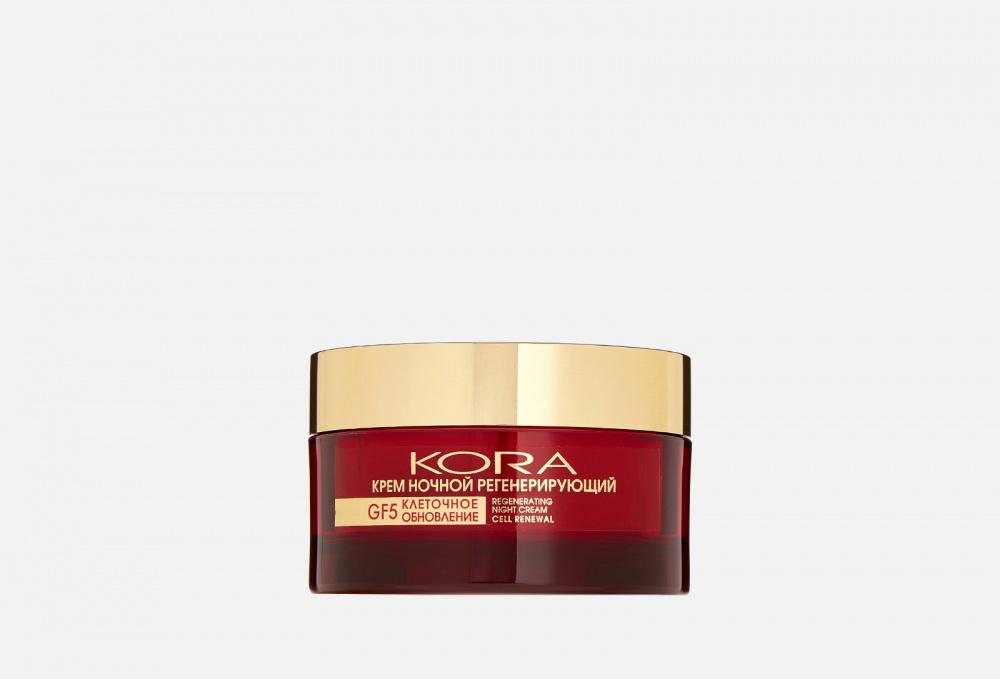 Крем ночной регенерирующий KORA Regenerating Night Cream 50 мл