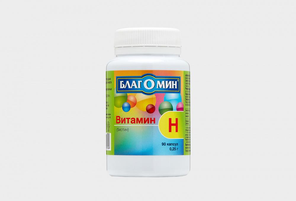 Капсулы БЛАГОМИН Витамин H 90 мл