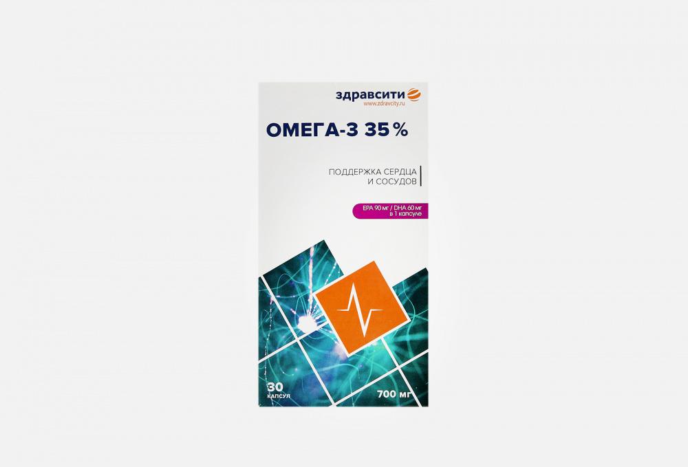 Фото - Биологически активная добавка ЗДРАВСИТИ Омега-3 35% 30 мл биологически активная добавка arum vitamin c 75 мл