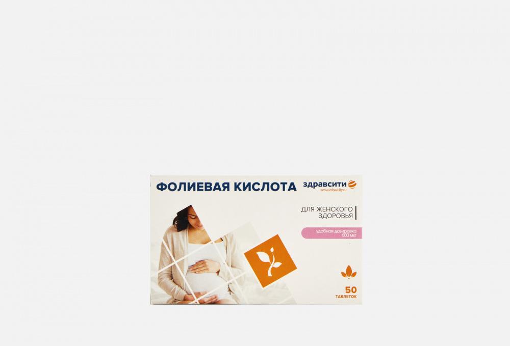 Фолиевая кислота ЗДРАВСИТИ Для Женского Здоровья 50 мл