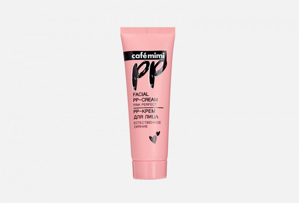 набор приборов iris i8413 pp pink Pp - крем для лица Естественное сияние CAFEMIMI Pink Perfect 50 мл