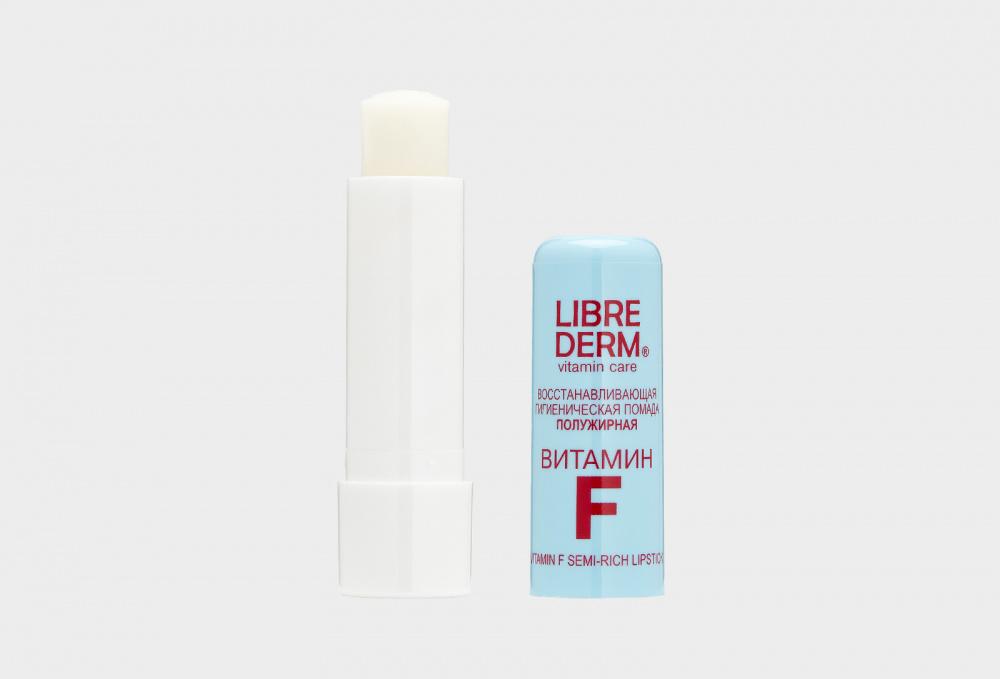 Фото - Полужирная гигиеническая помада для губ LIBREDERM Vitamin F Semi-rich Librederm 4 мл восстанавливающая гигиеническая помада для губ жирная витамин f vitamin care rich lipstick 4г