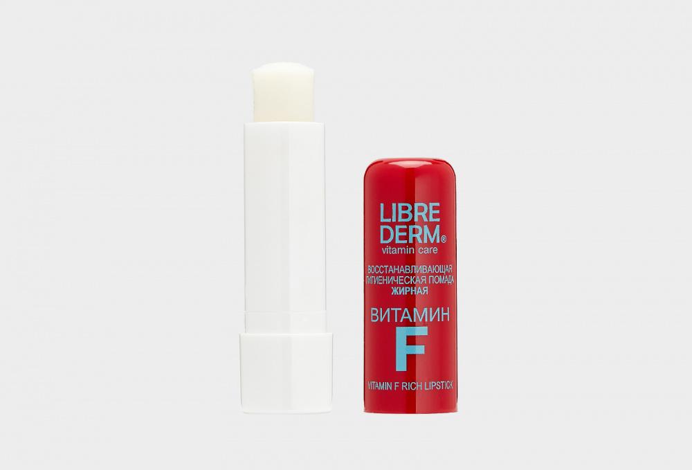 Фото - Жирная гигиеническая помада для губ LIBREDERM Vitamin F Rich Librederm 4 мл восстанавливающая гигиеническая помада для губ жирная витамин f vitamin care rich lipstick 4г