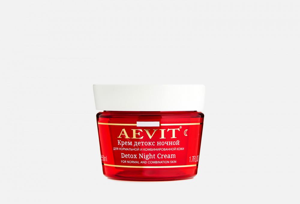 Фото - КРЕМ-ДЕТОКС для лица AEVIT BY LIBREDERM Ночной 50 мл aevit ночной крем для лица нормализующий для жирной кожи 50 мл