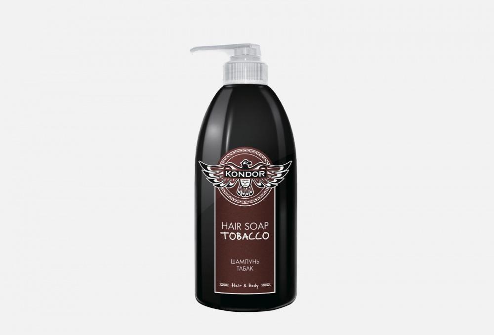 Шампунь для ежедневного ухода KONDOR Tobacco 750 мл kondor шампунь hair soap tobacco табак 750 мл