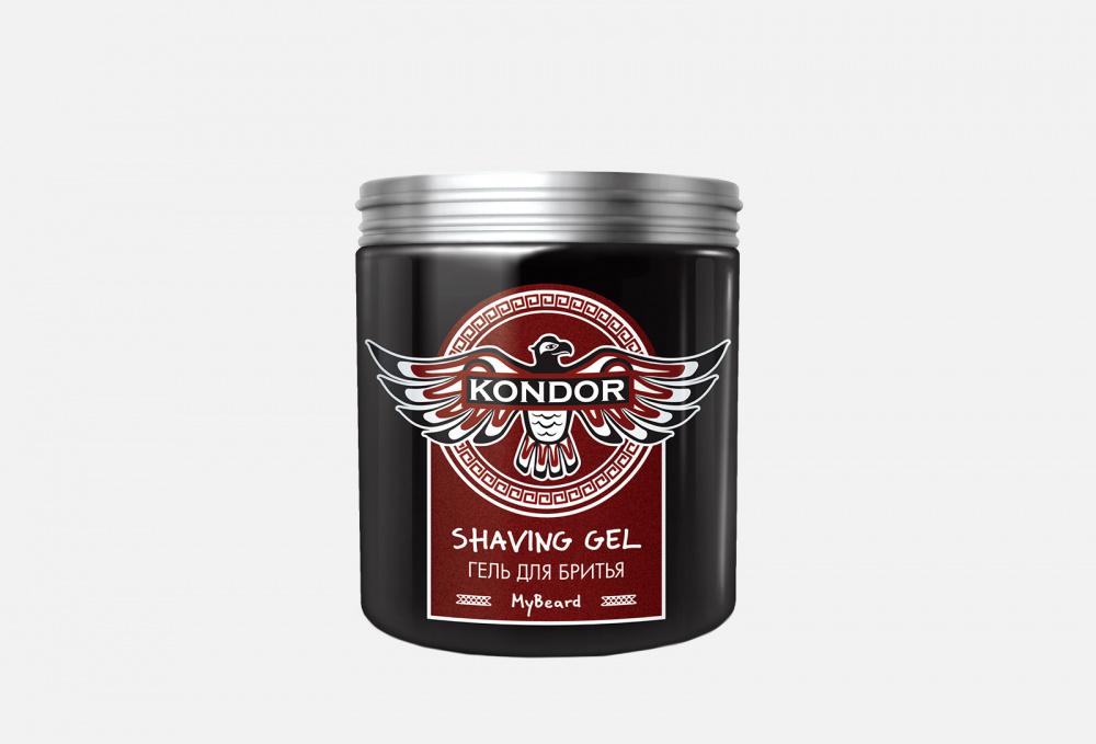 Фото - Гель для бритья KONDOR Shaving Gel 250 мл kondor гель shaving gel для бритья 750 мл